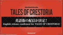 Tales of Crestoria Announcement