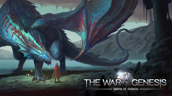 War of Genesis Battle of Antaria release