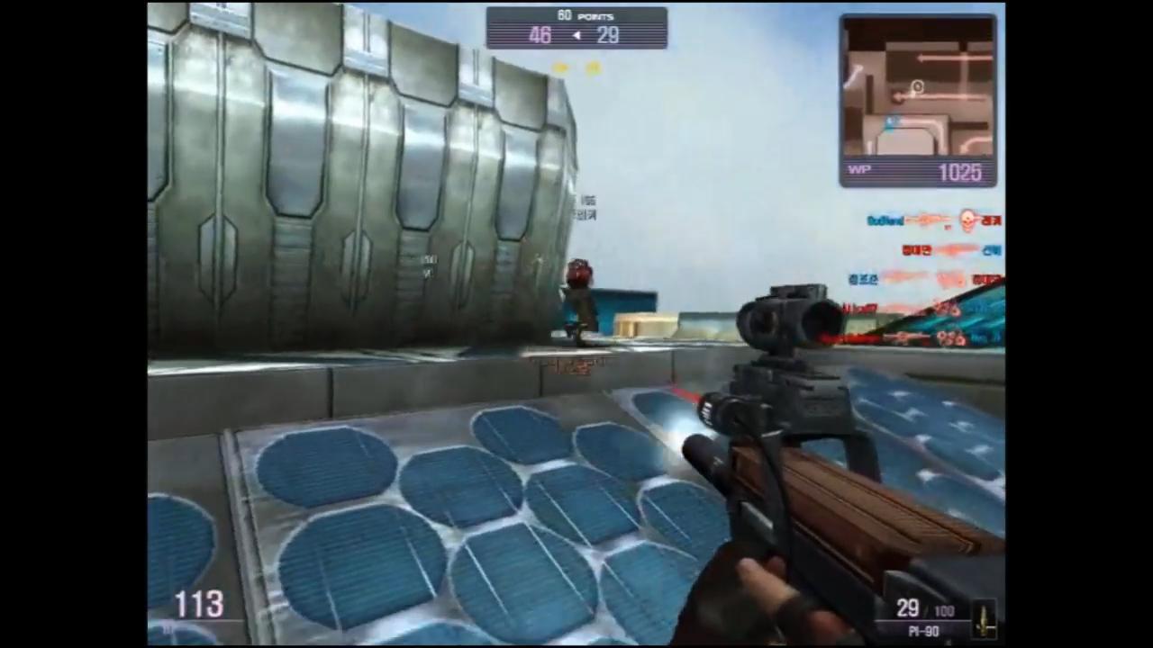 Wolf Team Video Thumbnail