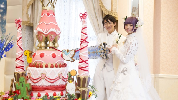 Final Fantasy XIV wedding news