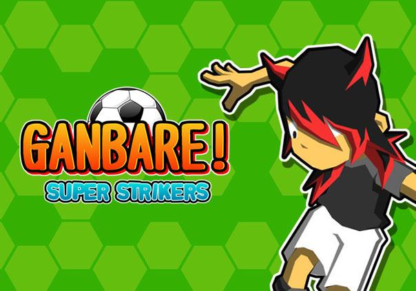 Ganbare Super Strikers Game Profile Banner