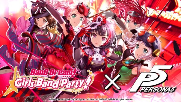 BanG Dream! Girls Band Party! x Persona Collaboration