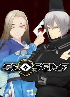 Closers Rogue Agents Giveaway Column