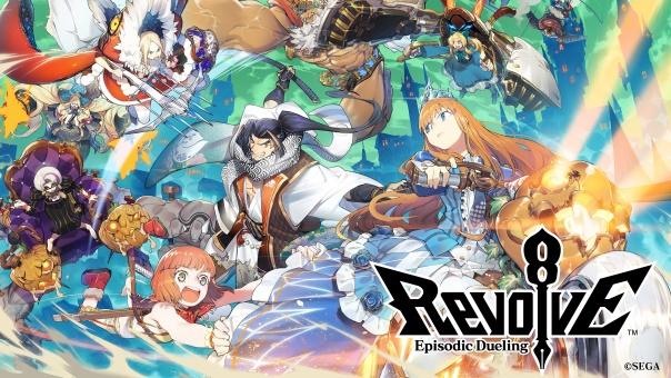 Revolve 8 Key Art