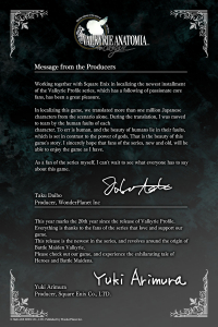 Valkyrie Profile Message from the Producers