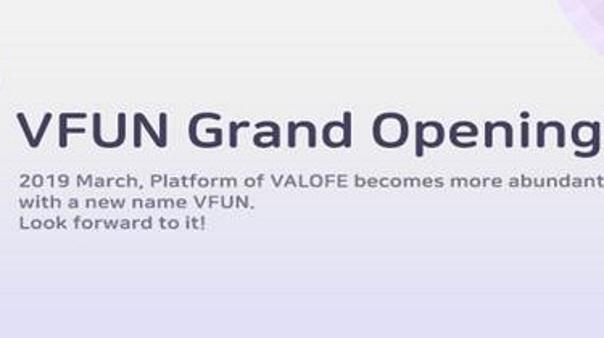 Valofe Announces VFUN