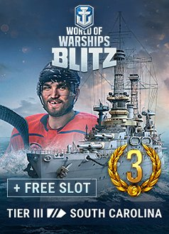 World of Warships Blitz Ovechkin Giveaway Column
