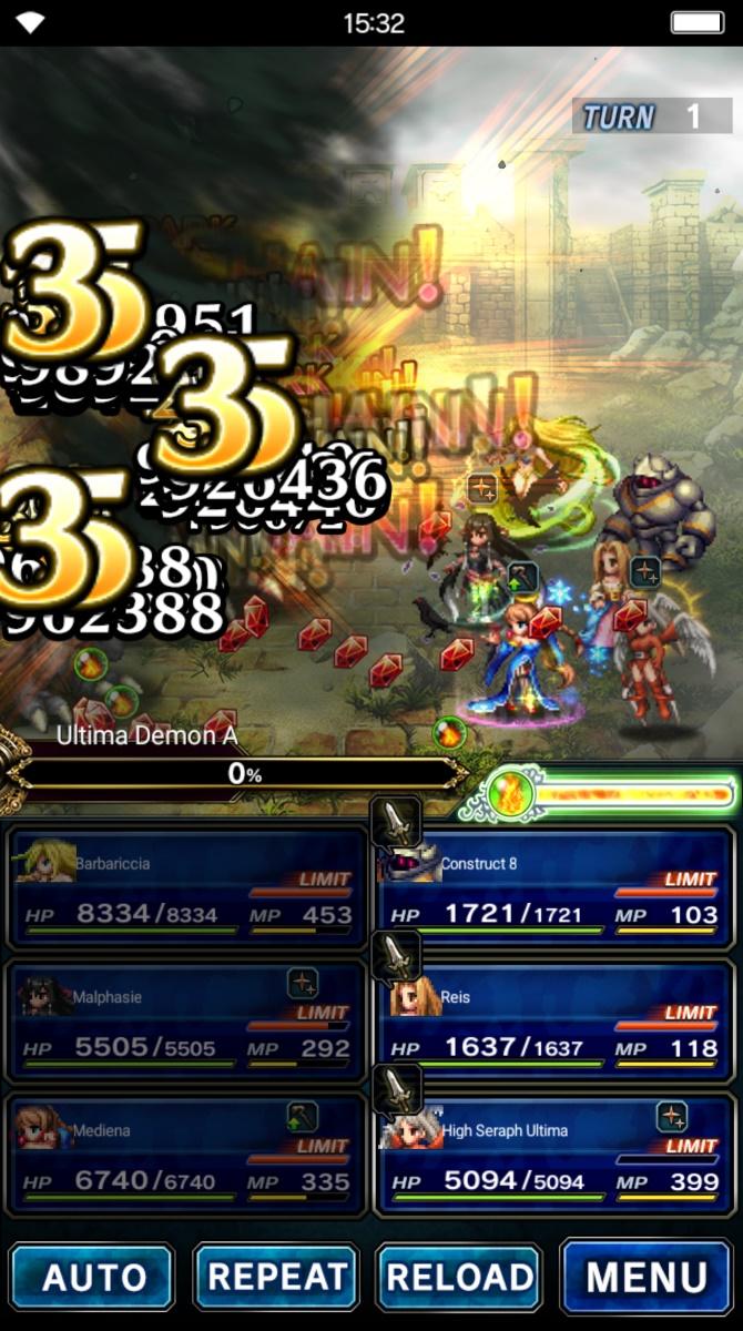 Final Fantasy Brave Exvius Event Screenshot
