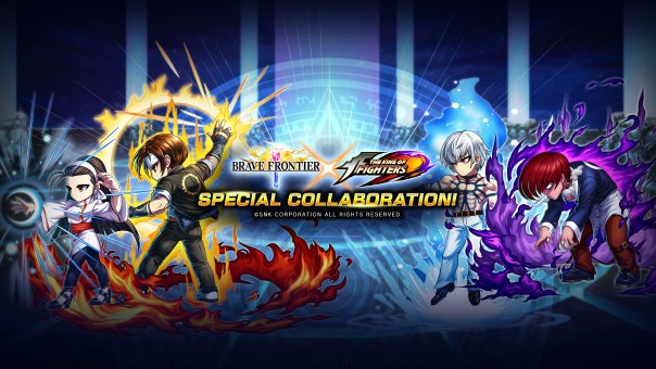 Brave Frontier x King of Fighters 2019