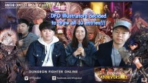 DFO Artists Draw Characters