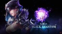 MU Legend Black Phantom Teaser