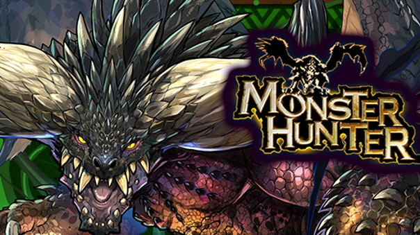Puzzle & Dragons x Monster Hunter