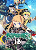 The Alchemist Code and Etrian Odyssey Collaboration thumbnail