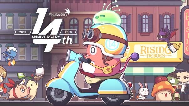 MapleStory 14th anniversary
