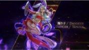 Final Fantasy XIV Shadowbringers JOb Actions
