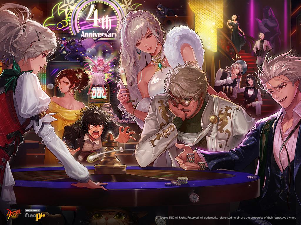 Dungeon Fighter Online 4th Anniversary