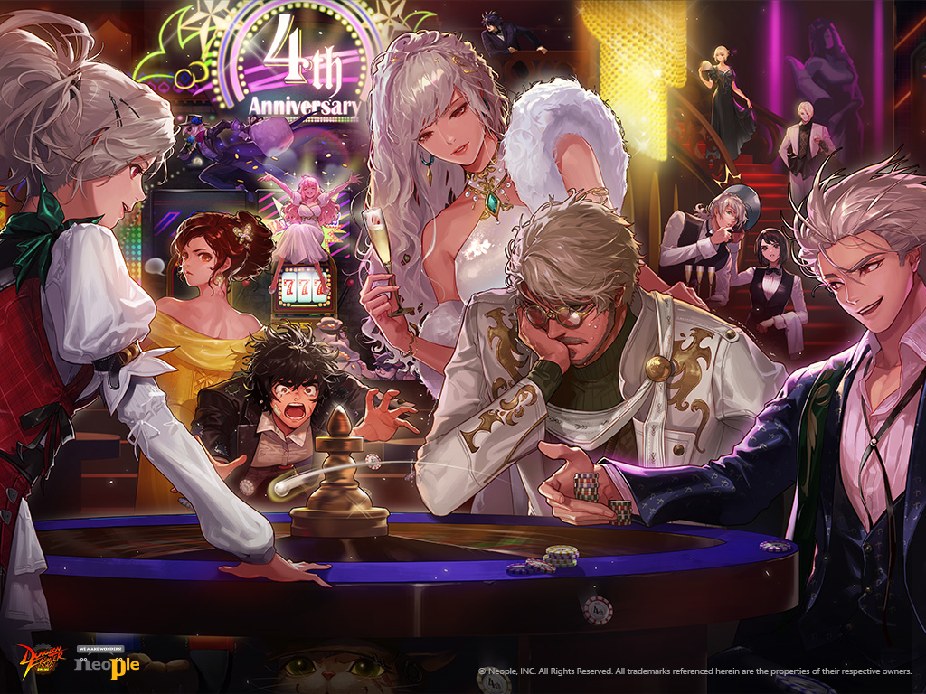 Dungeon Fighter Online 4th Anniversary