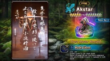 Final Fantasy Brave Exvius Akstar and Zeno