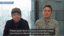 Final Fantasy XI Digest #1