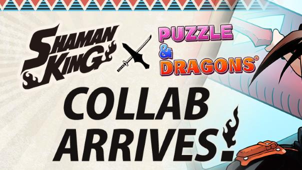 Puzzle & Dragons SHaman King Collab image