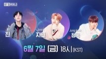 BTS WORLD thumbnail