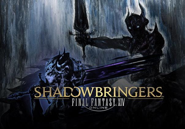 FFXIV Shadowbringers Profile Banner