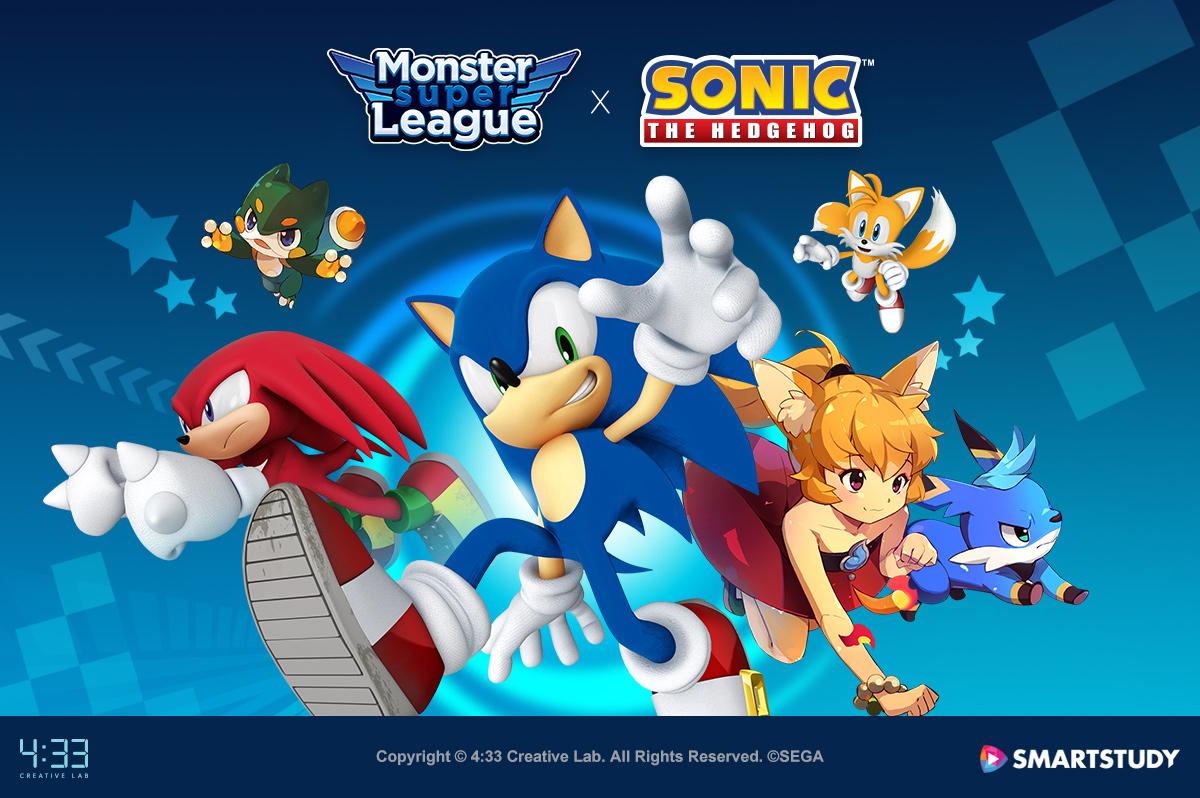 Monster Super League x Sonic the hedgehog_Main title