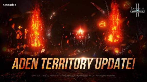 Lineage 2 Revolution - Aden Territory update