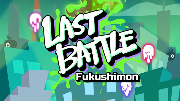 Last Battle Fukushimon image