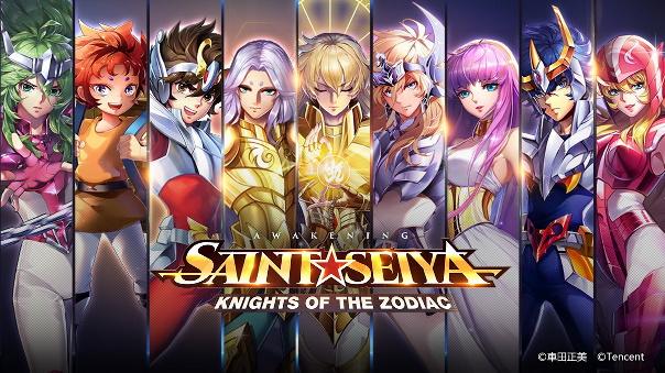Saint Seiya Knights of the Zodiac