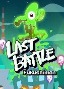Last Battle thumbnail