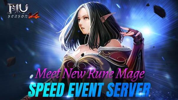 MU Online Speed Event Server