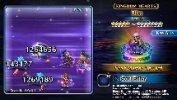 FFBE - Featured Summon Kingdom Hearts