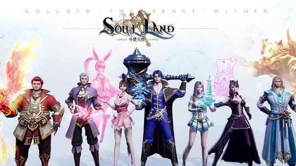 Soul Land Pre-Register