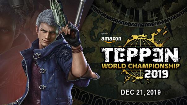 Teppen Adds Nero image