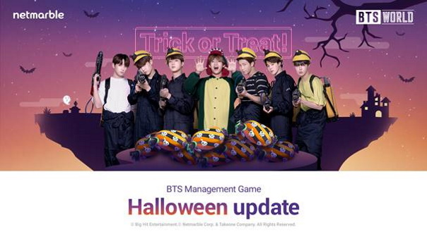 BTS Halloween Event