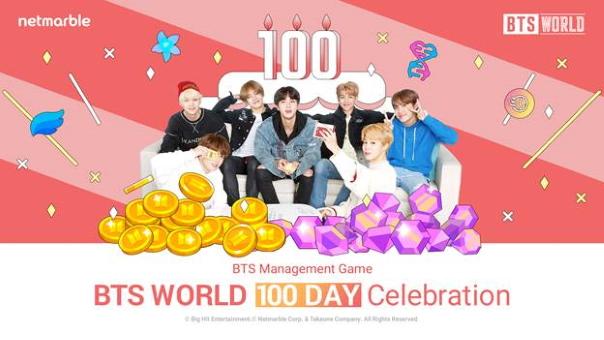 BTS World 100 Day Celebration