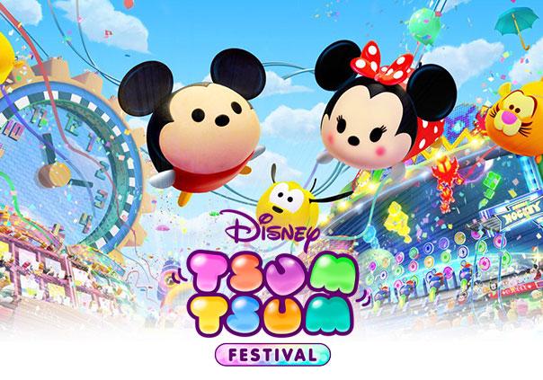 Disney Tsum Tsum Festival Profile Banner