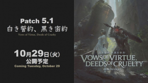 Final Fantasy XIV: Letter from the Producer LIVE LV Summary