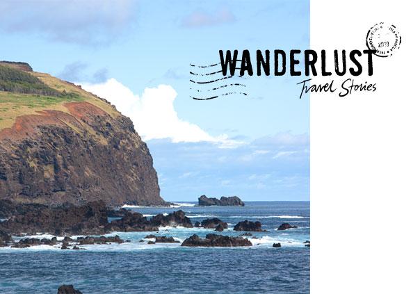 Wanderlust Travel Stories Profile Banner