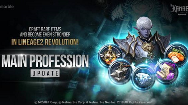Lineage 2 Revolution Crafting System