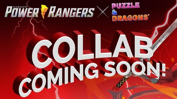 Puzzle and Dragons Power Rangers