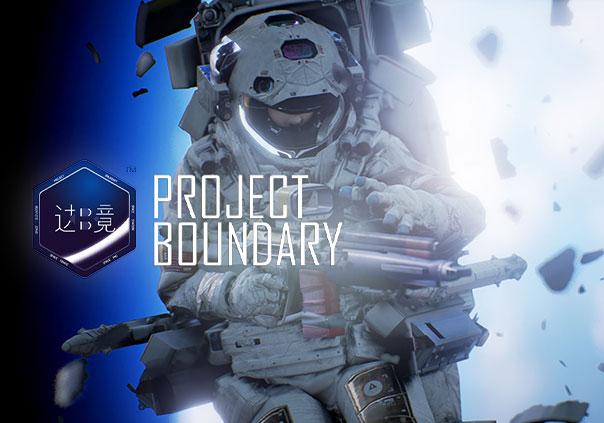 Boundary Game Profile Image