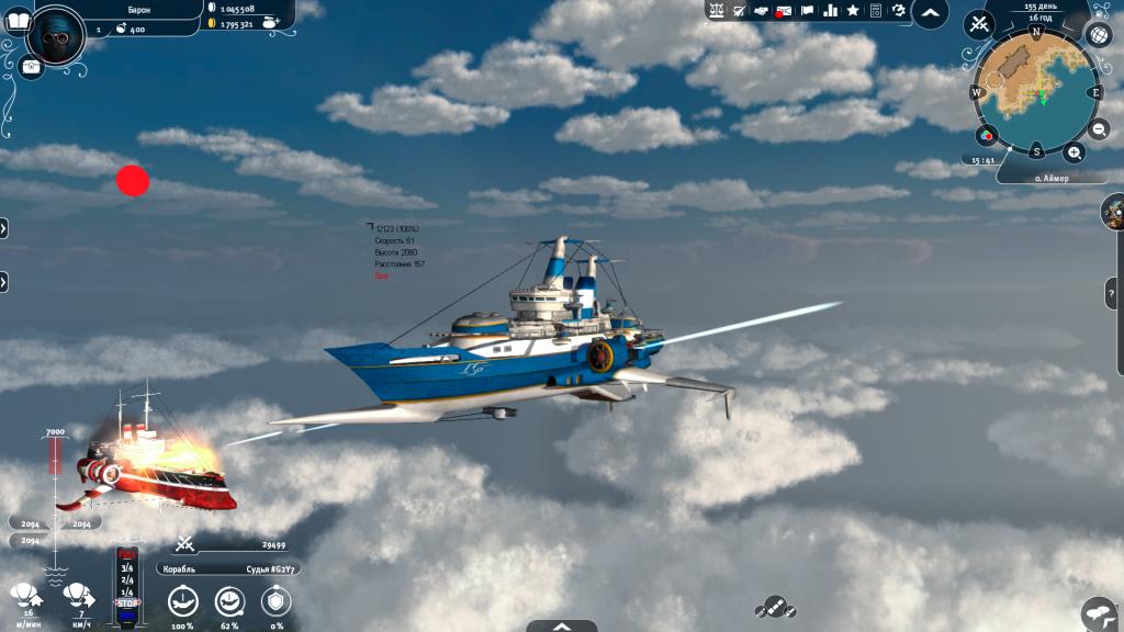 Aima Wars Screenshot