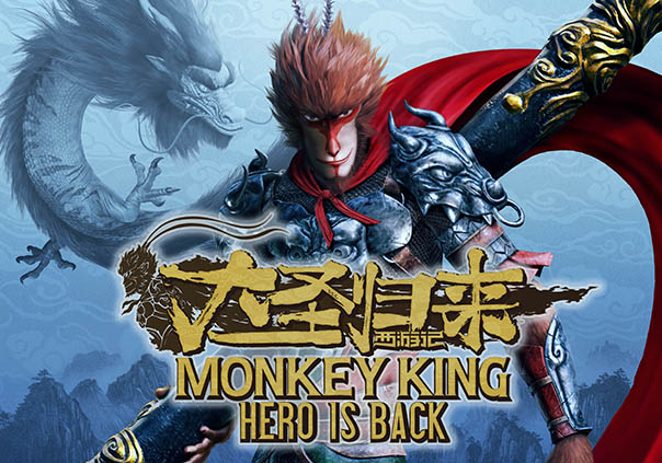 Monkey King Hero Is Back Game Profile Image