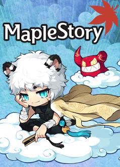 MapleStory Taotie Giveaway Column