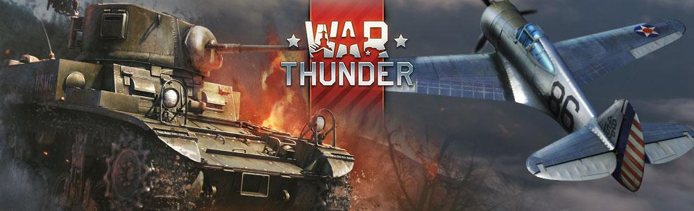 War Thunder Premium Giveaway