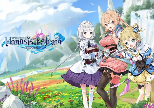 Manasis Refrain: Hakobajima Girl Game Profile Image