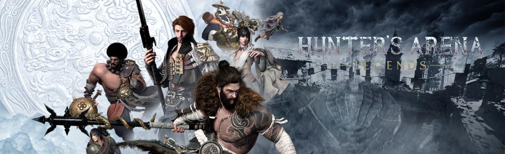 Hunter's Arena Legend Giveaway Banner