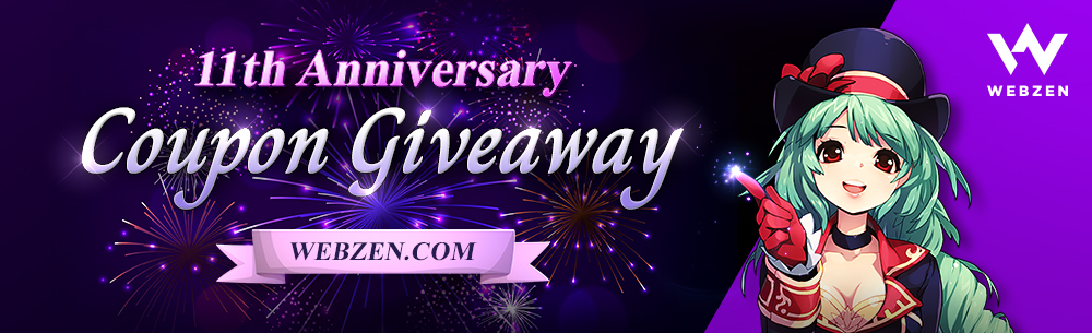 Webzen 11th Anniversary Giveaway